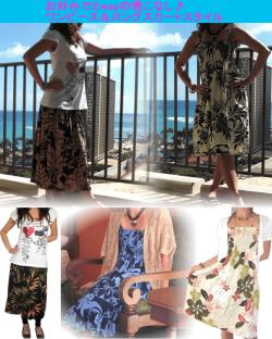 ハワイアン ワンピース ドレス